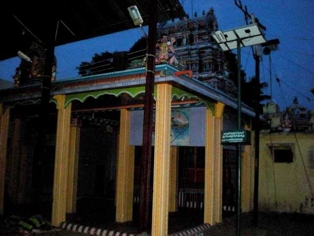 Ganapathy Agraharam Temple