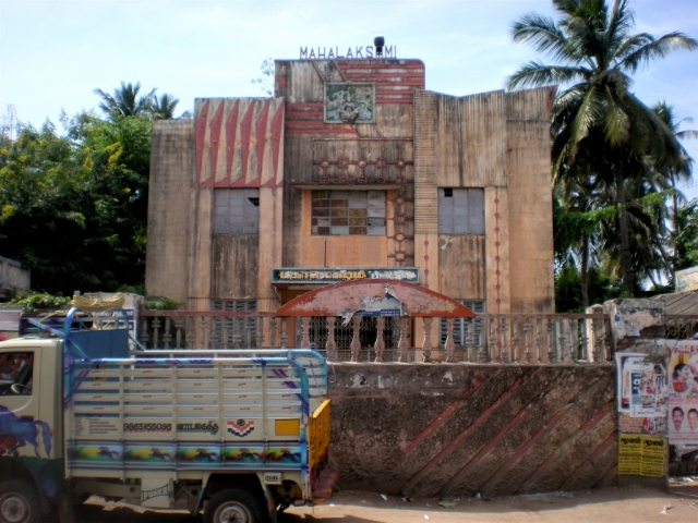 An old theatre at Papanasam