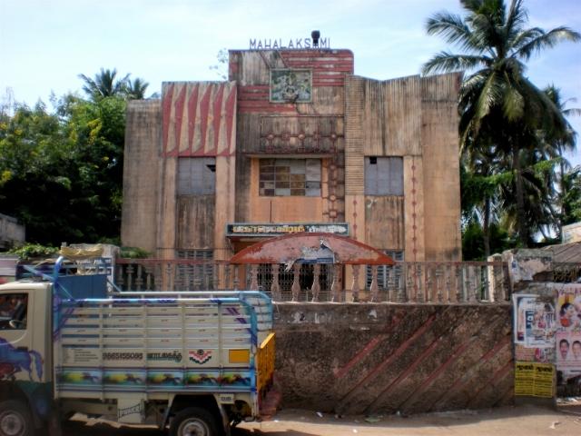 An old theatre at Papanasam