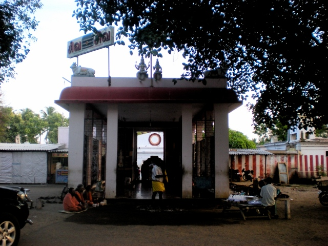 Thingaloor Temple