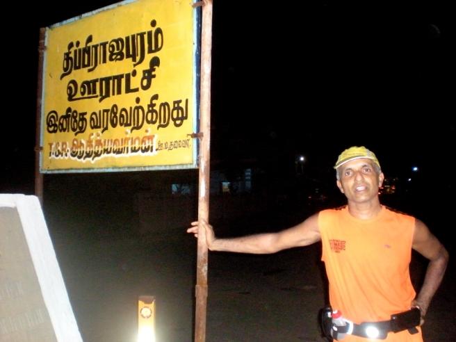 Thippirajapuram